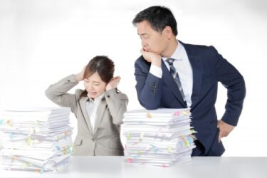 「上司が嫌い!辞めたい!」と感じる理由と対処法!我慢がNGなワケ