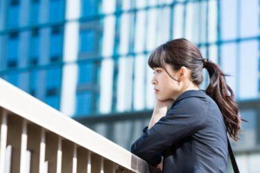 「仕事がつまらないので辞めたい」はアリ?解決する3つの方法を紹介